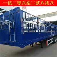 黑龙江三轴高栏半挂车 批发价格 13米高栏半挂车重汽四通制造
