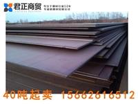 鋼板價格  鋼板 熱鍍鋅鋼板  鍍鋅鋼板 鋼板止水帶