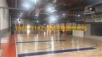 十堰市小学体育馆篮球馆木地板
