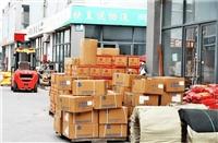 上海到隆安物流公司运价