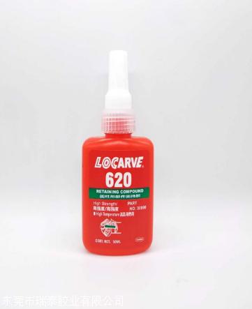 厂家直销 乐雕620圆柱形固持胶 LOCARVE620胶水