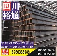 成都冷轧板(卷)生产厂家-裕馗集团完善健全的物流体系