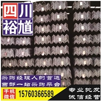 成都热轧卷板,重钢集团直销,裕馗优质商品价格采购