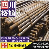 成都Q345B低合金中板,重钢直销,裕馗优质商品价格采购