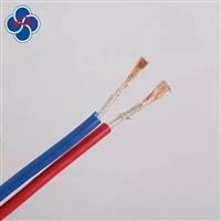 江苏上上电缆-电力电缆YJV系列