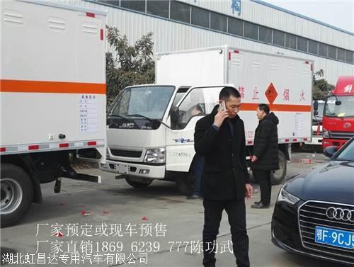 福建厦门爆炸品e8国际娱乐app10吨多少钱