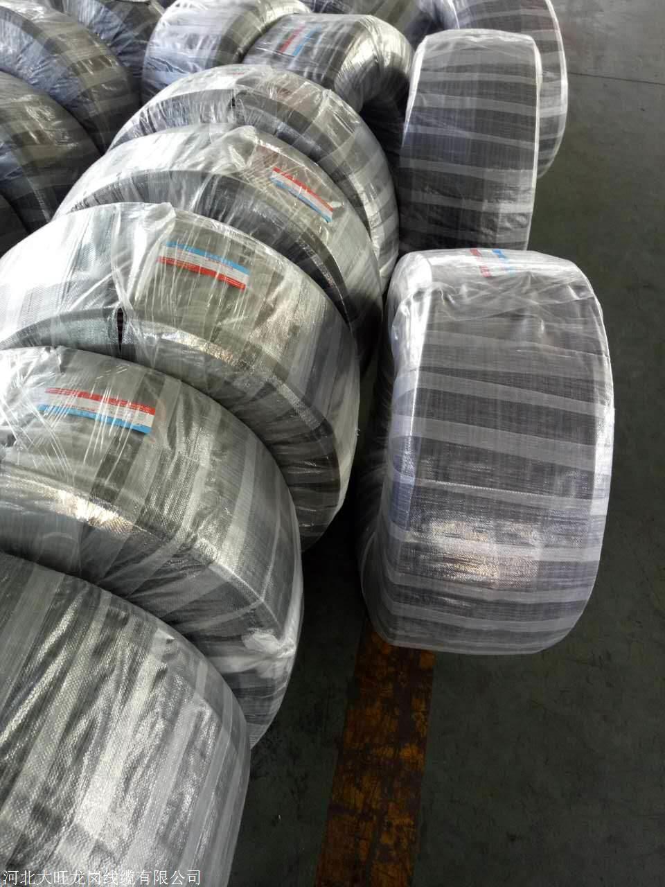 刚性矿物电缆BBTRZ5X150国标线缆