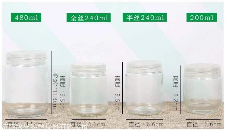 腾昊组培瓶HT-220,350,650,培养瓶