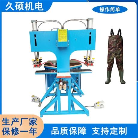 厂家直供 5kW下水裤焊接机 定制款双头高频热合机