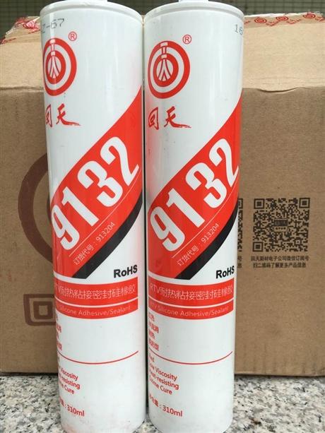 正品 回天9132密封硅橡胶 RTV耐热粘接 HT903单组分有机硅密封胶