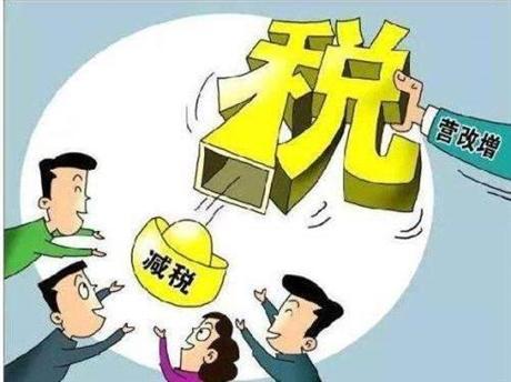 成都出口退税系统录入