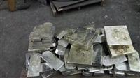 廣州錫膏回收廠家報價價格