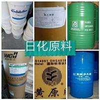 商洛日化原料全國回收