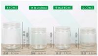 騰昊組培瓶HT-220,350,650,培養瓶
