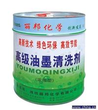 安基环保洗车水AJ-1112