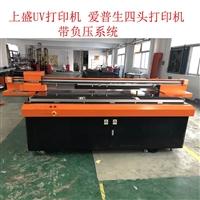 陕西亚克力uv平板打印机 四个喷头带负压系统uv平板打印机厂家