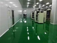 重慶地面翻新環氧樹脂地坪漆,重慶環氧地坪漆,重慶地坪漆施工