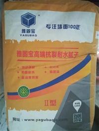北京乳胶漆厂家
