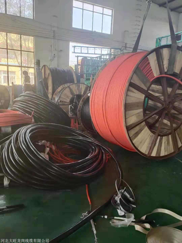 柔性矿物防火电缆路阳牌NG-ABTLY5X4