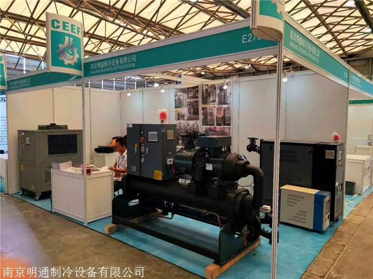 溧阳冷水机 溧阳冷水机厂家 常州制冷设备生产