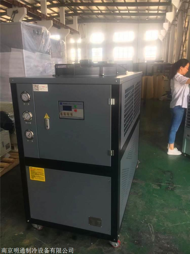 江苏冷水机 南京冷水机 工业冷水机厂家