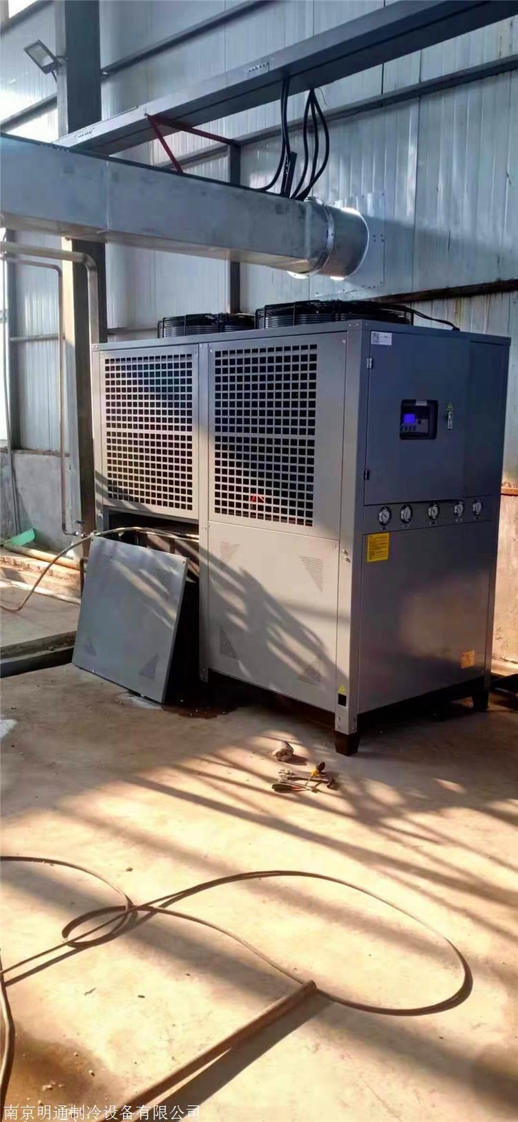 泰州冷水机厂家 泰州工业冷水机 泰州冷水机价格