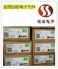 惠州惠东IC回收 回收电子元器件