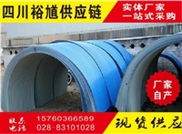 四川省Q355B钢板,重钢直销,裕馗优质商品价格采购