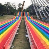 樂之翼打造超火的彩虹滑道XXB  網紅爆款 景區公園引流項目彩虹滑