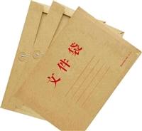常州市包装印刷厂家 承接文件袋印刷