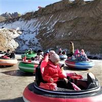 冰雪碰碰车 戏雪设备 冰天雪地碰碰车 冬季游乐好项目