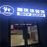 东莞市蹦床生产厂家电话