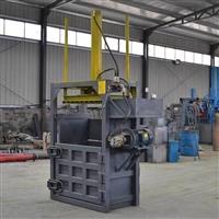三门峡油漆桶压扁机 黄纸板紧缩打包机 供给商