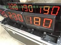 南京抢答器出租 抢答比赛设备租赁