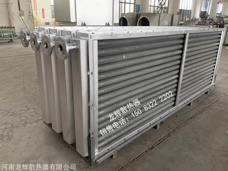 工业翅片管散热器/烘干机散热器/蒸汽烘干散热器