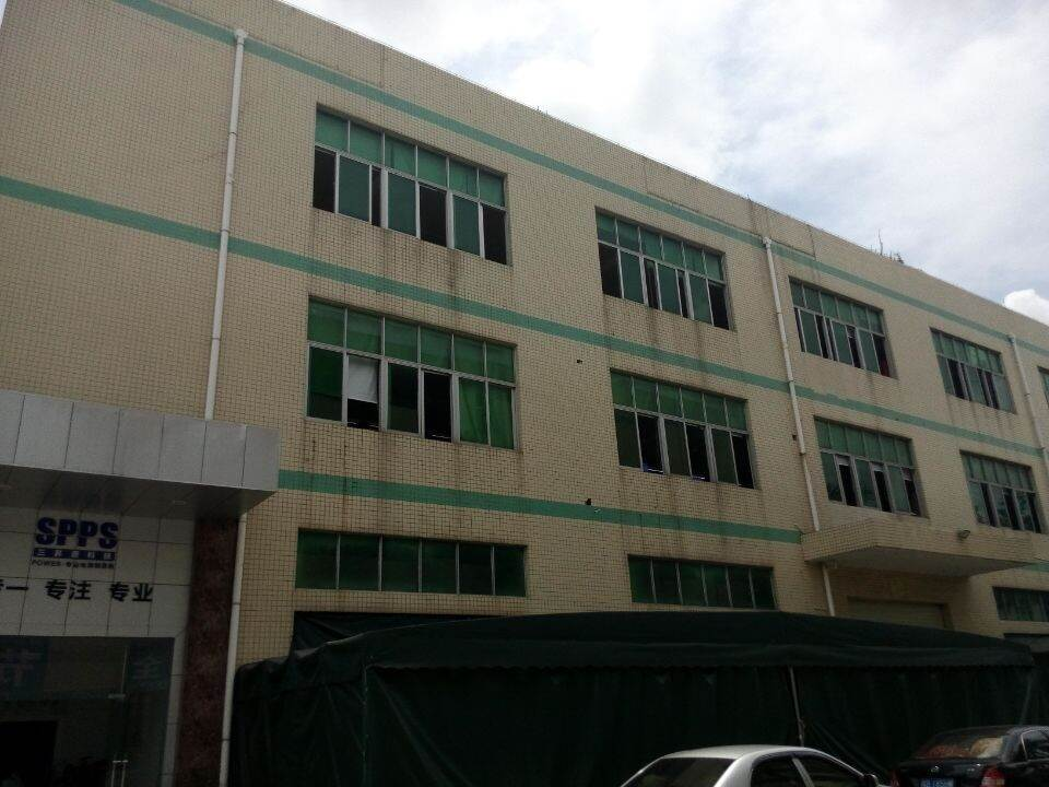 南山区房屋改造安全检测专业单位