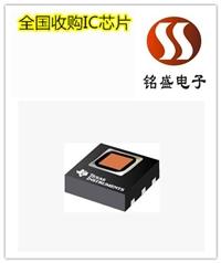 惠州惠阳区IC回收 回收电子元器件