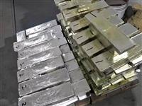 黄山金属铌回收咨询