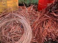 五金廢品回收 廣東省廢品回收 回收價格