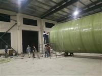 中山PE泵站除臭裝置