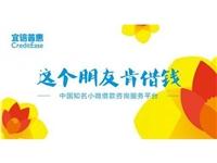 上海公积金贷款正规平台在那