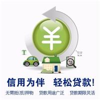 上海公积金提取怎么办理