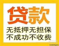 上海公积金贷款开通网络服务啦