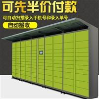 南京豪易乐7寸智能快递柜OCR技术批量扫码存件柜