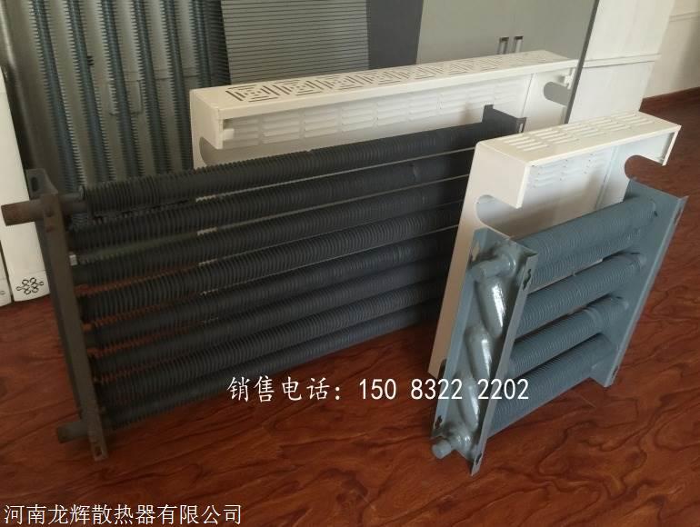 钢制翅片管对流散热器/蒸汽专用暖气片/翅片式暖气片