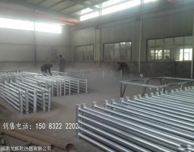 光面管散热器/光排管散热器/工业光排管散热器