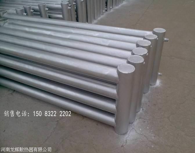 光面管散热器/光排管散热器/光排管散热器厂家