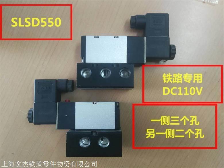 电控阀SR361-RS4SDSLSD550-RS2SDWSLSD561-RS2SDW