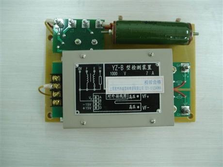 电压检测装置YZ-B电压检测装置1000V7A