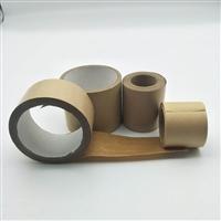 牛皮纸封箱胶带 印字牛皮纸加筋胶带 加强筋纸胶带